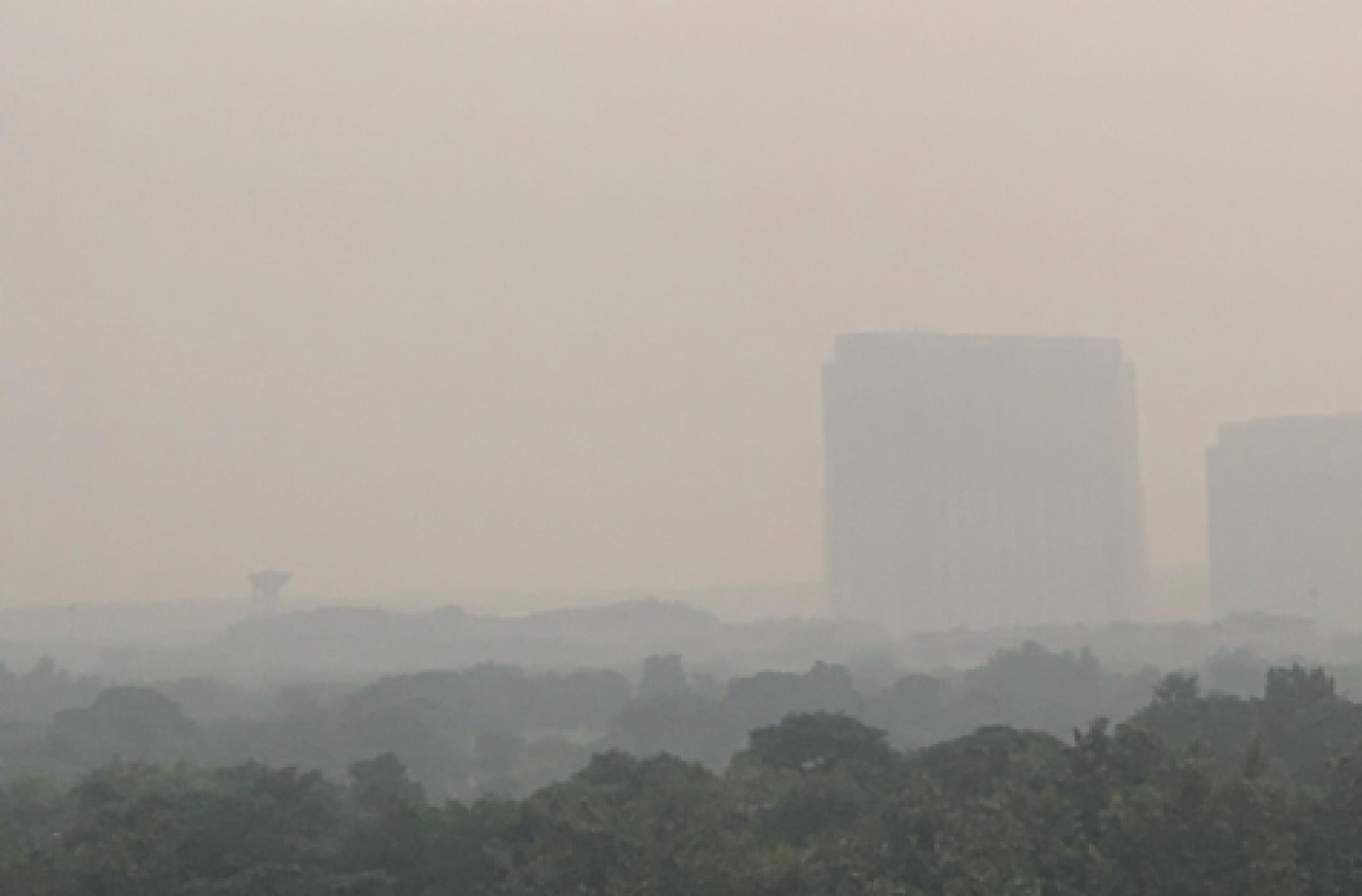 Photo of air pollution