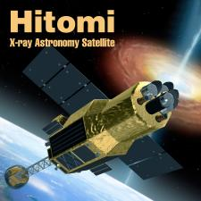 Hitomi Mission Images