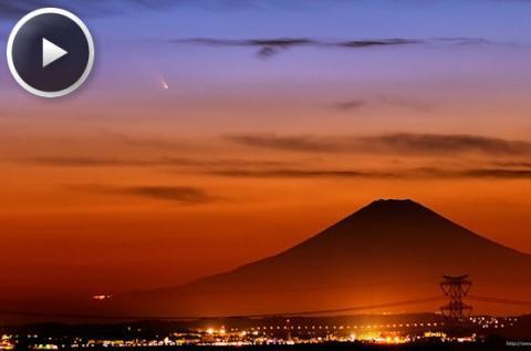 Sunset Comet (splash)