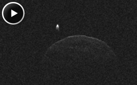 Asteroid Moon Movie (splash)