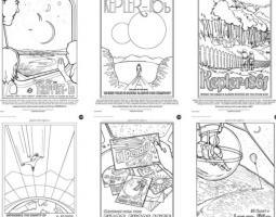 Exoplanet coloring book pages